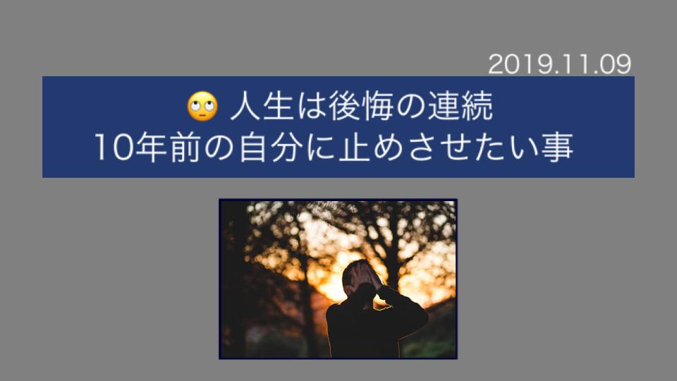 f:id:Hakurei:20191109145217p:plain