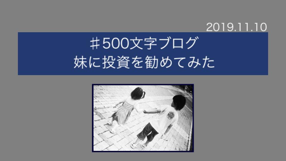 f:id:Hakurei:20191110204534p:plain