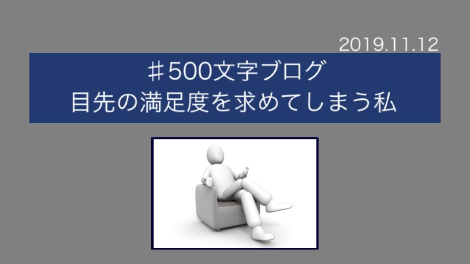 f:id:Hakurei:20191111205944p:plain