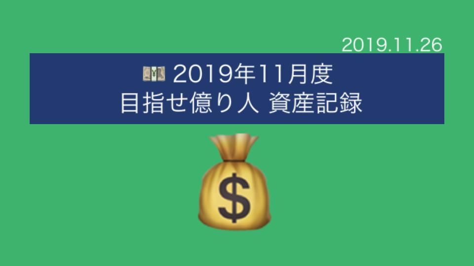 f:id:Hakurei:20191125212808p:plain