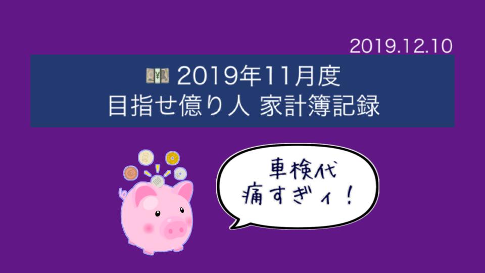 f:id:Hakurei:20191208103444p:plain
