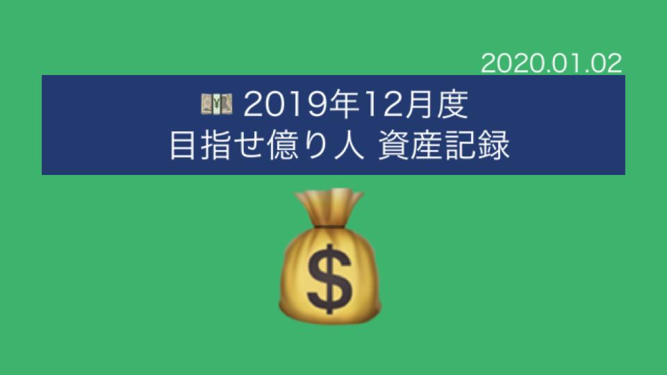 f:id:Hakurei:20200102104941p:plain