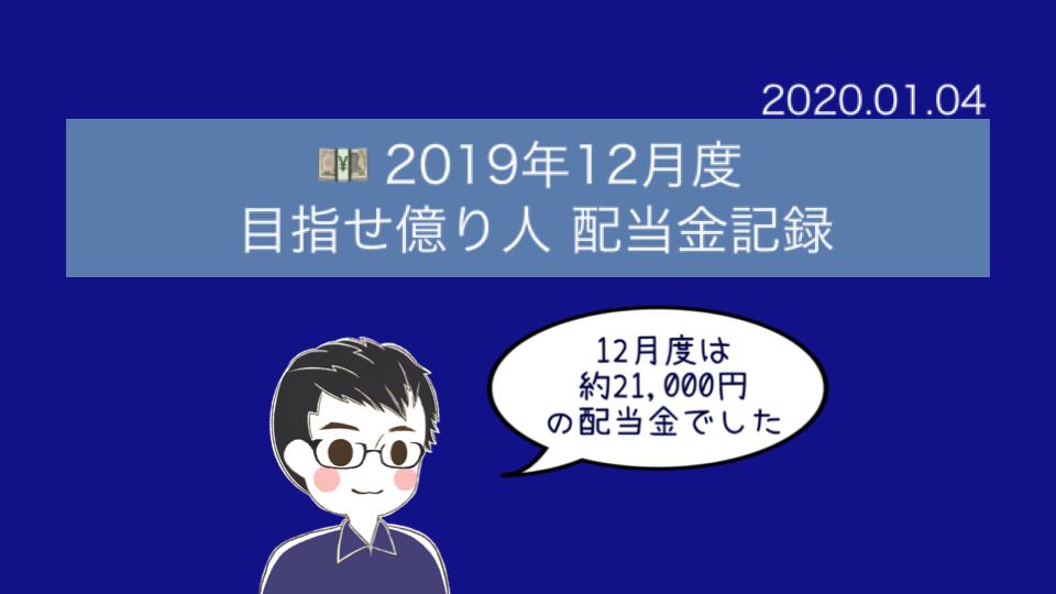 f:id:Hakurei:20200104161151p:plain