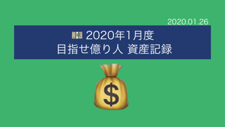 f:id:Hakurei:20200126102241p:plain