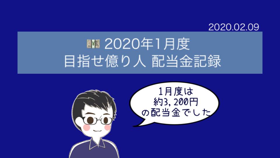 f:id:Hakurei:20200209092233p:plain