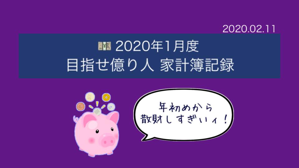 f:id:Hakurei:20200211164457p:plain