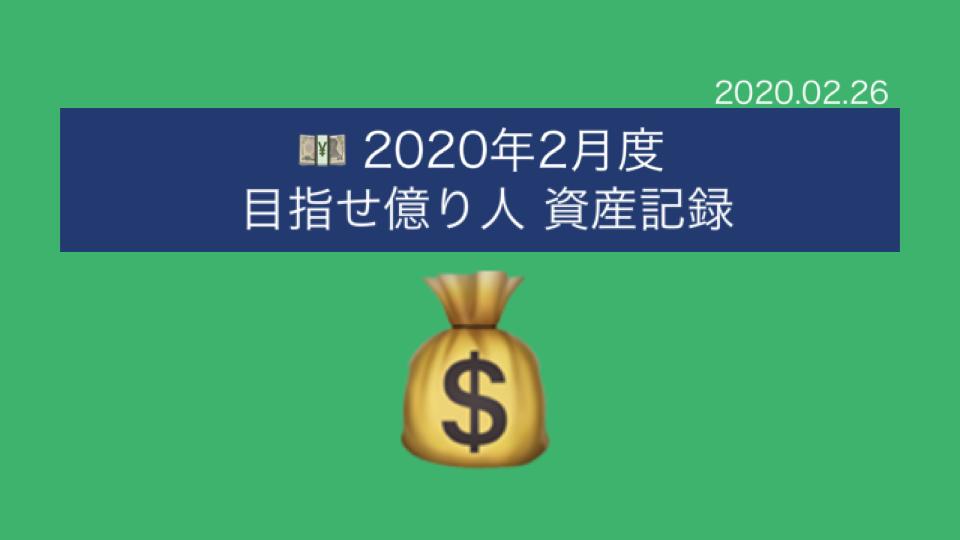 f:id:Hakurei:20200225211127p:plain