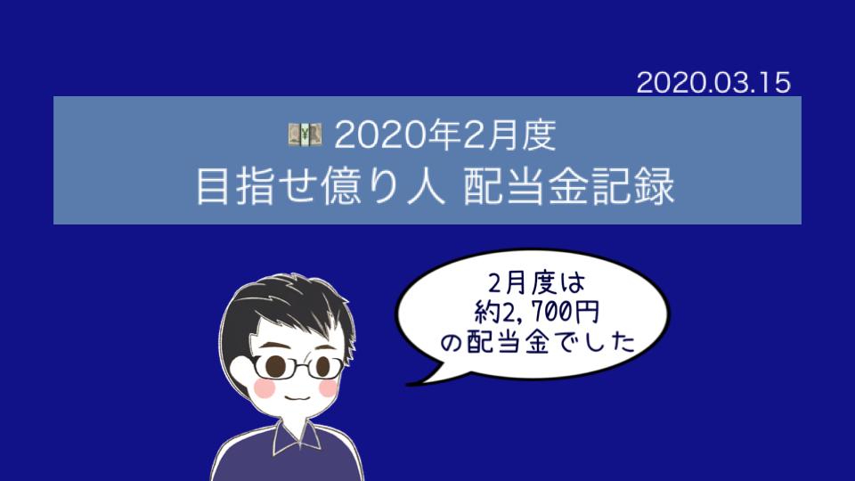 f:id:Hakurei:20200315102507p:plain