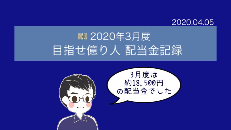 f:id:Hakurei:20200405094648p:plain