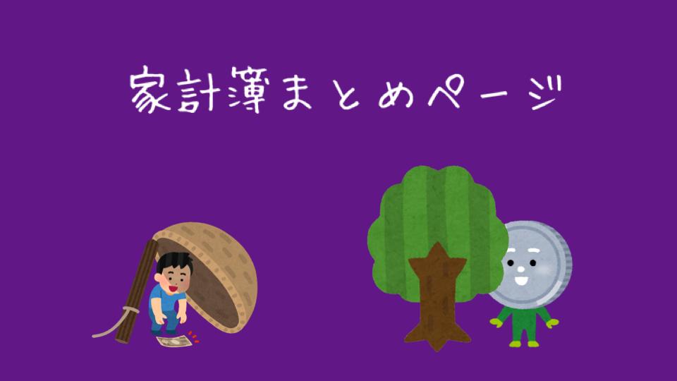 f:id:Hakurei:20200519152131p:plain