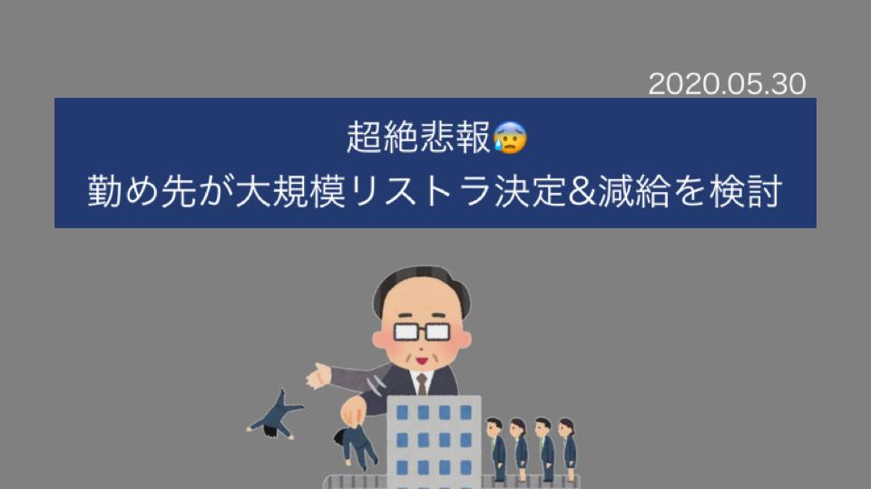 f:id:Hakurei:20200530101102p:plain