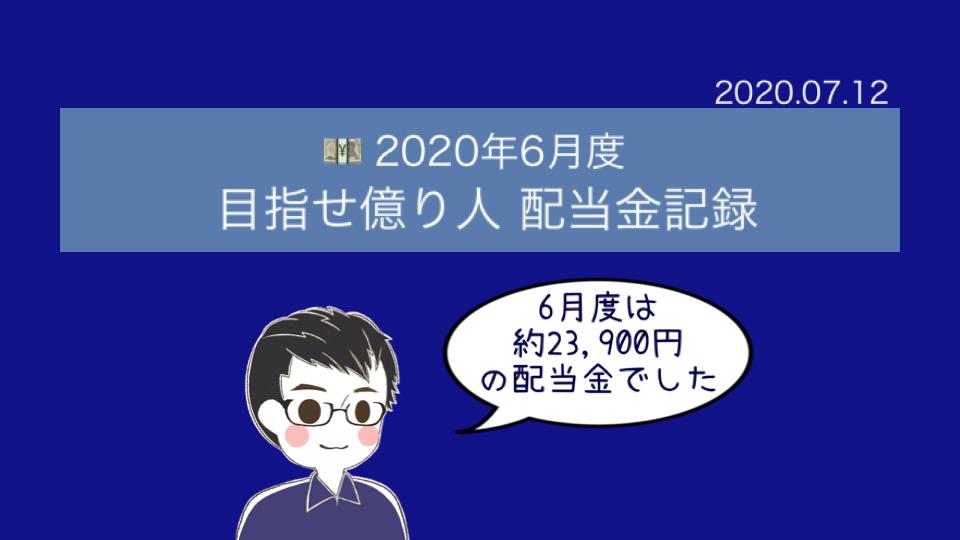 f:id:Hakurei:20200712104920p:plain