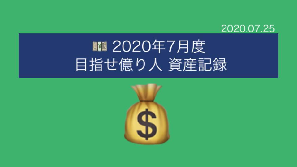 f:id:Hakurei:20200725102424p:plain
