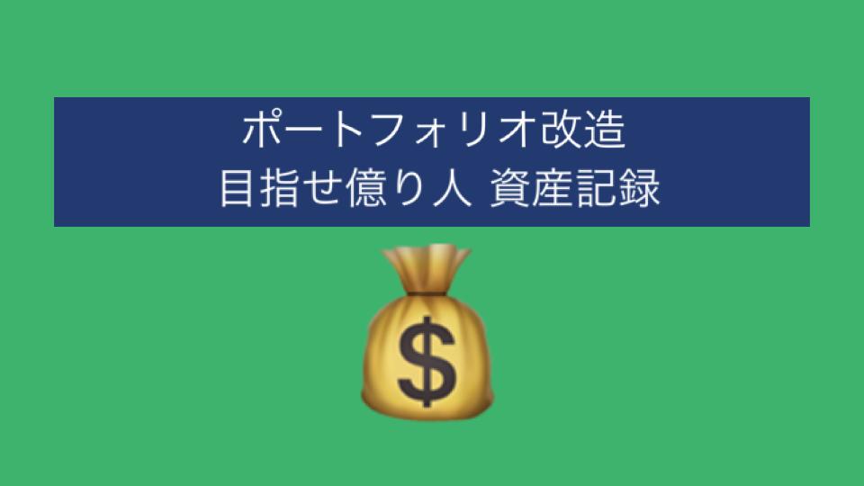 f:id:Hakurei:20200801165035p:plain