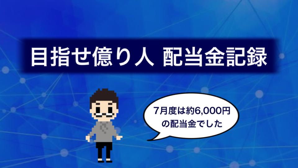 f:id:Hakurei:20200808092618p:plain