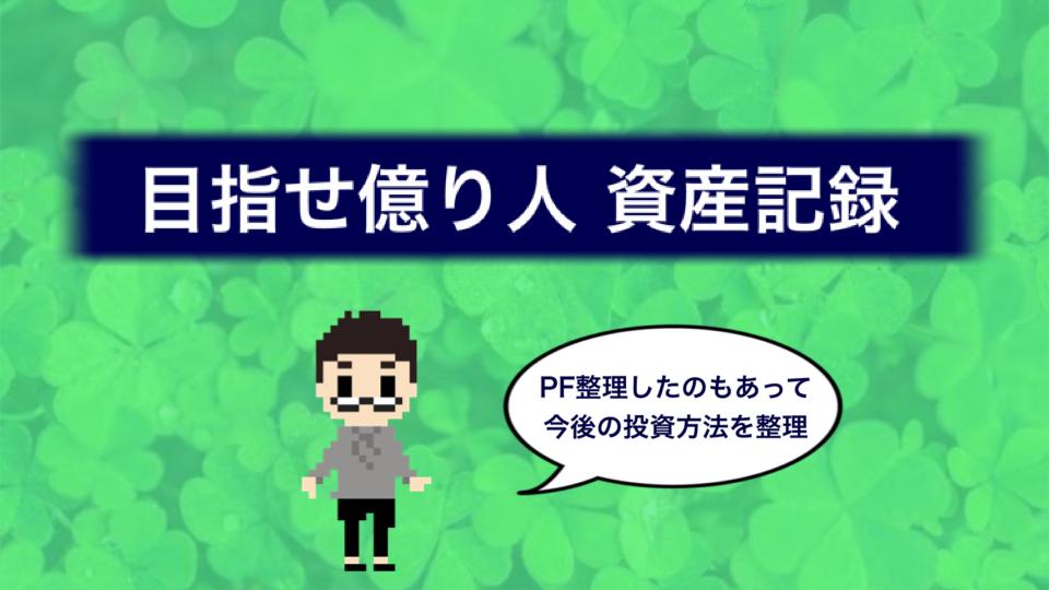 f:id:Hakurei:20200809170540p:plain