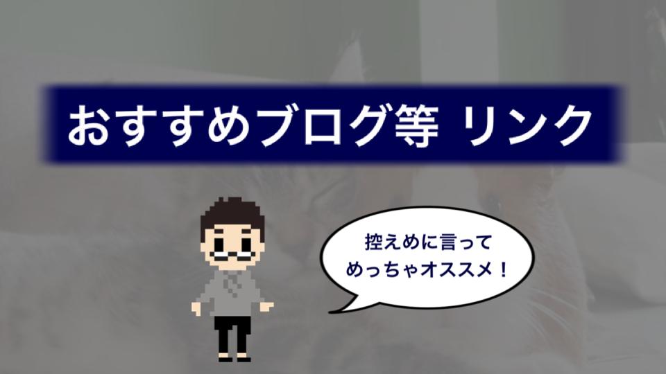 f:id:Hakurei:20200823090709p:plain