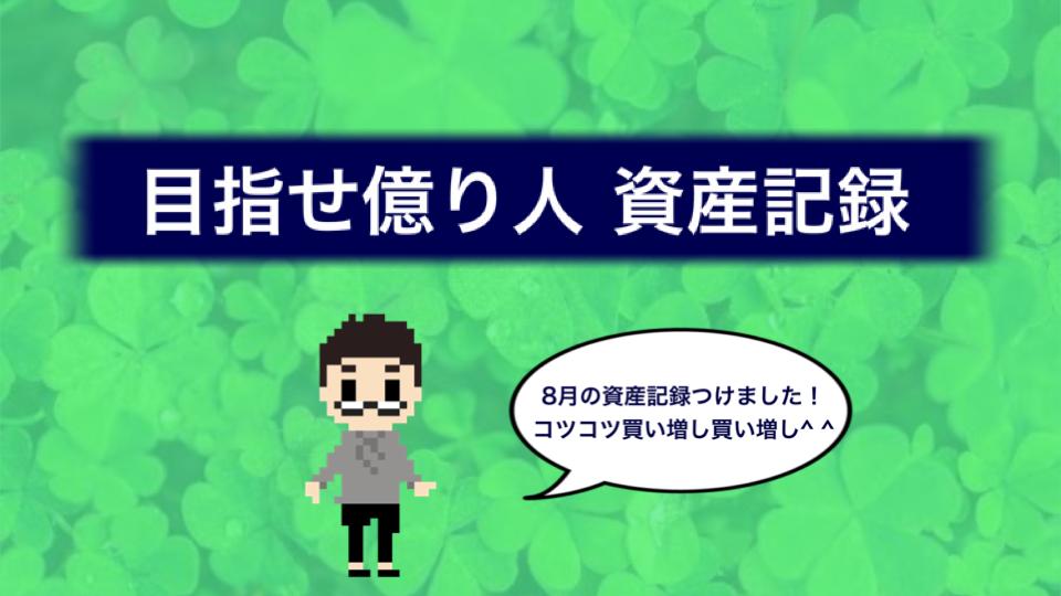 f:id:Hakurei:20200825200828p:plain