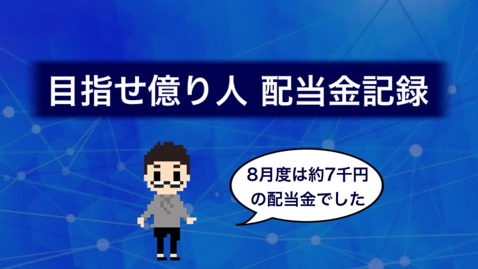 f:id:Hakurei:20200913082116p:plain