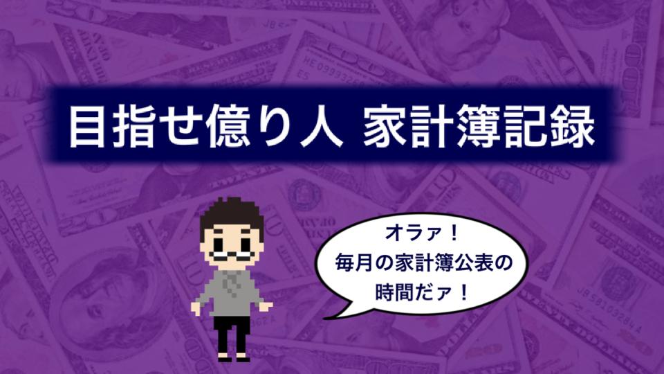 f:id:Hakurei:20201024203716p:plain