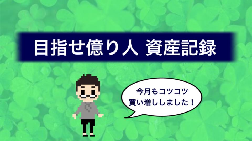 f:id:Hakurei:20201024213558p:plain