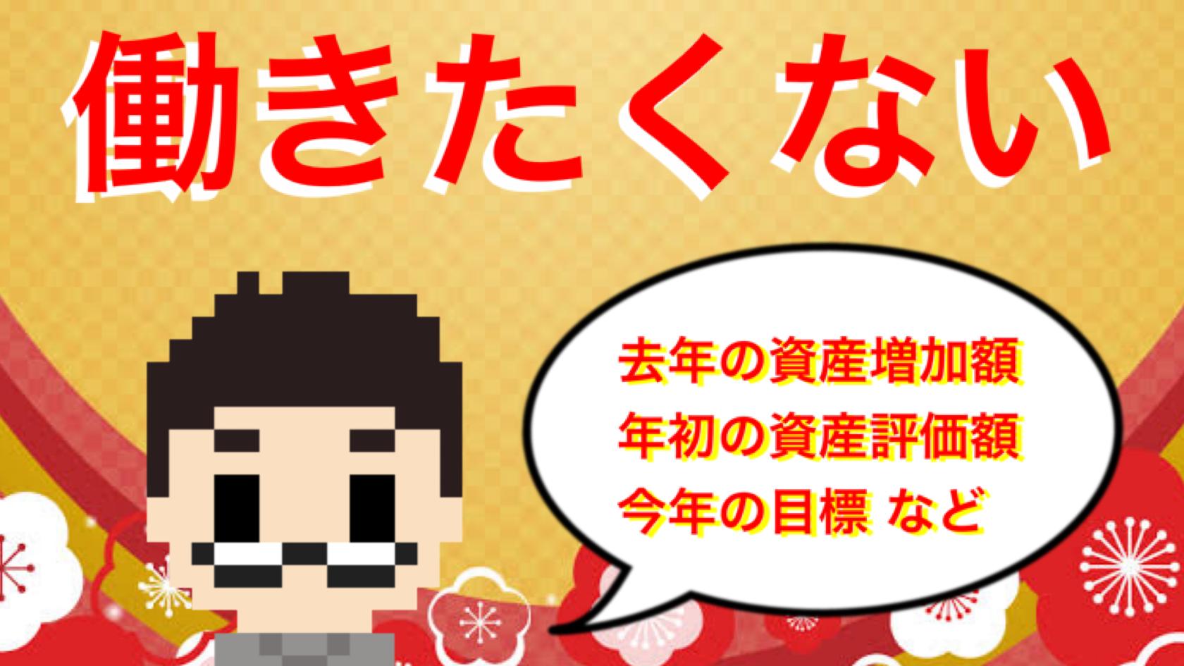 f:id:Hakurei:20201231180612p:plain