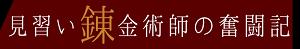 f:id:Hakurei:20210124165010p:plain