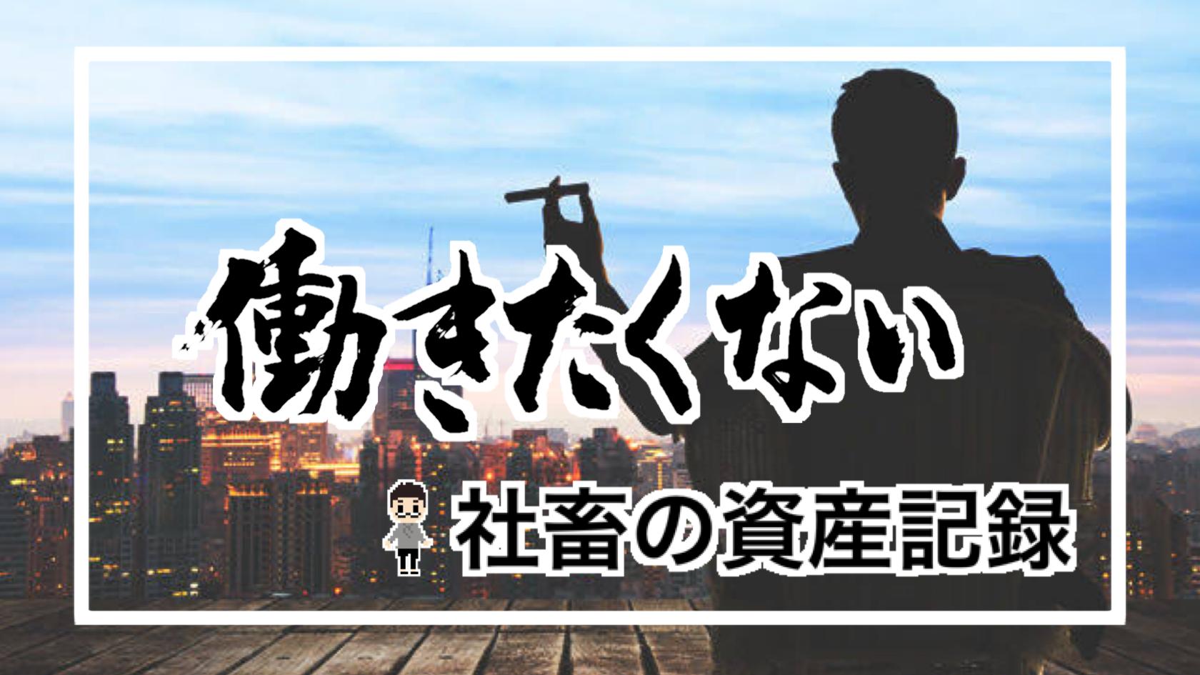 f:id:Hakurei:20210131125222p:plain