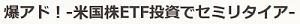 f:id:Hakurei:20210131132650p:plain
