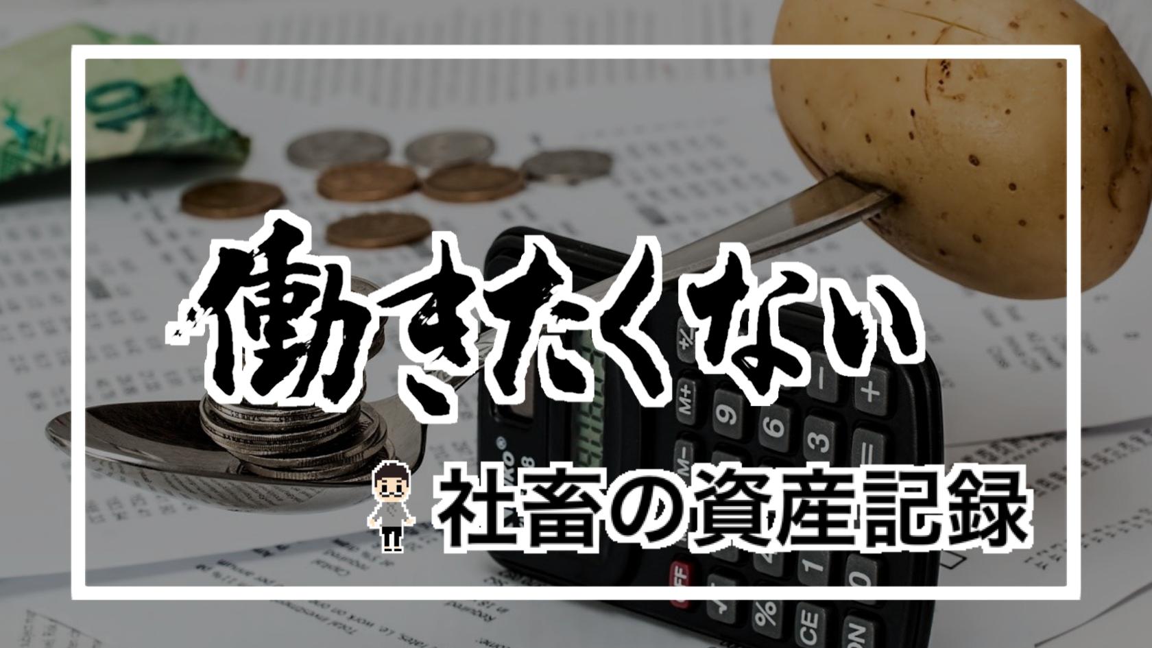 f:id:Hakurei:20210228094832p:plain
