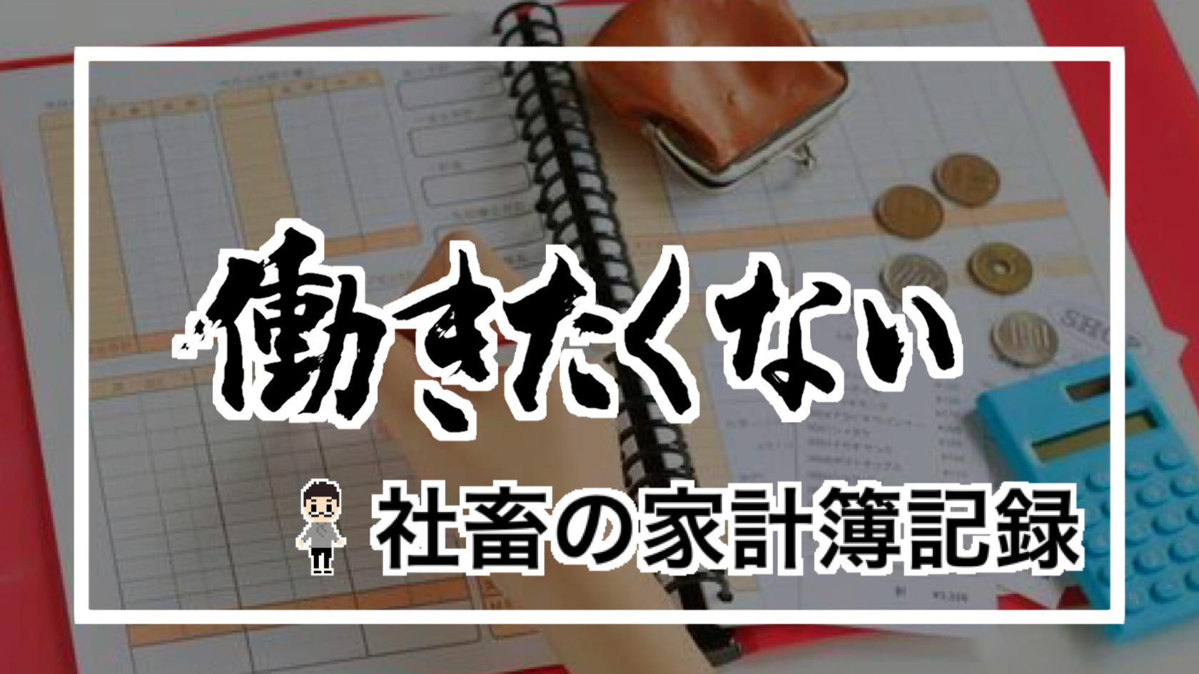 f:id:Hakurei:20210328101846p:plain