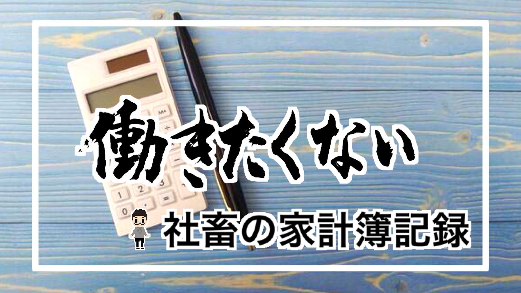 f:id:Hakurei:20210424124522p:plain