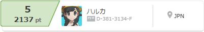 f:id:Hakusyaku:20190110033002p:plain