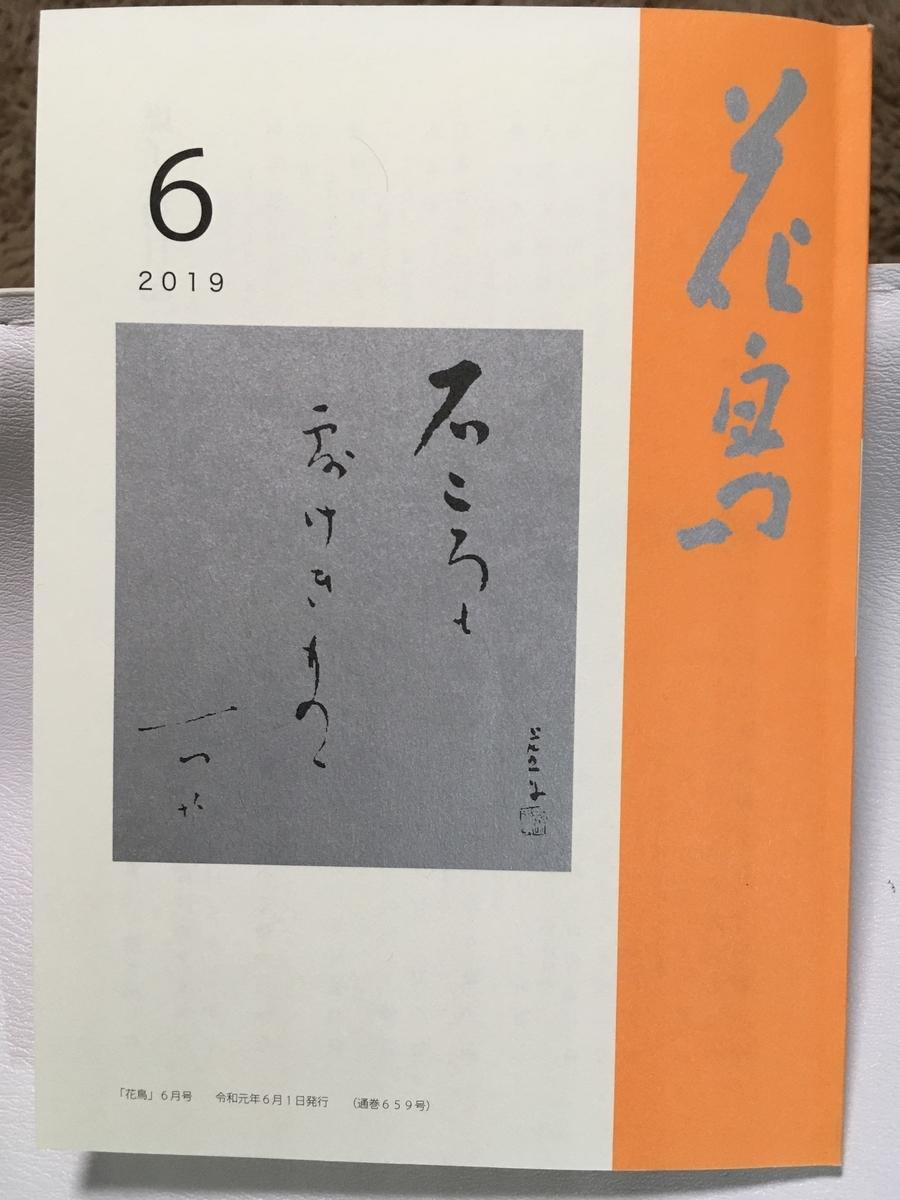 f:id:Hakuto-MA:20200229213051j:plain