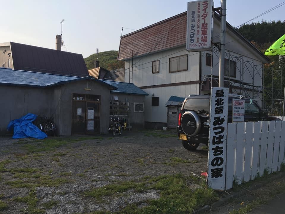 f:id:Hakuto-MA:20200302154642p:plain