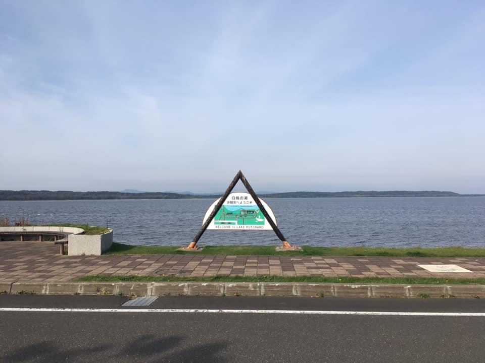 f:id:Hakuto-MA:20200302161507p:plain