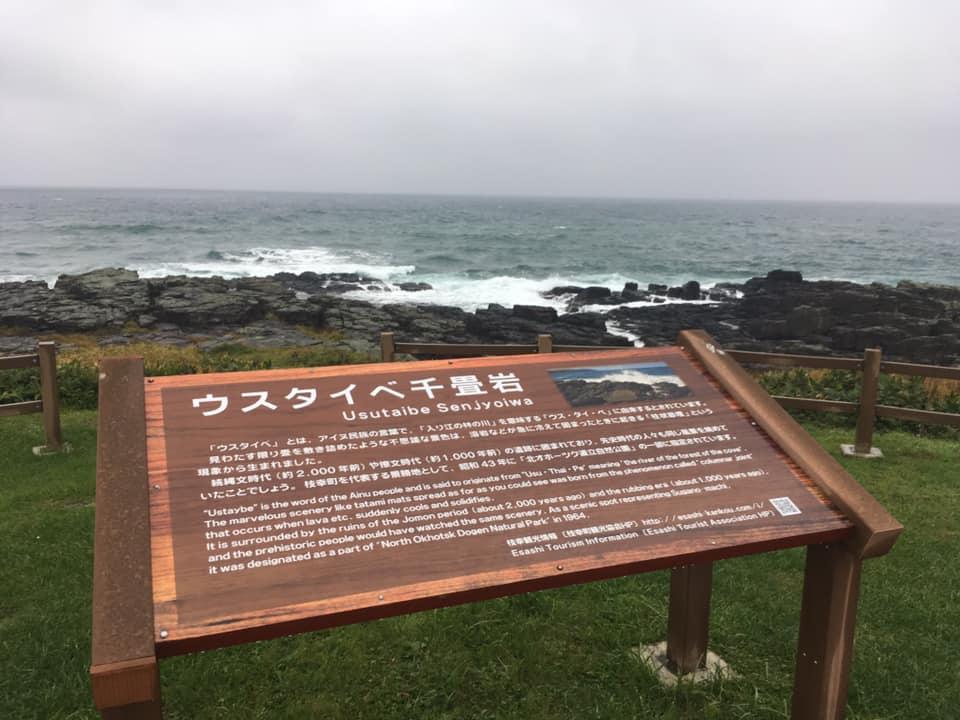 f:id:Hakuto-MA:20200302162452p:plain