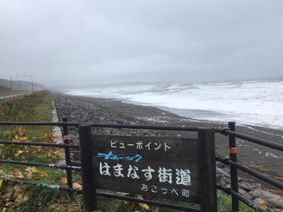 f:id:Hakuto-MA:20200302163438p:plain