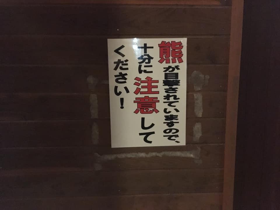 f:id:Hakuto-MA:20200304235642p:plain