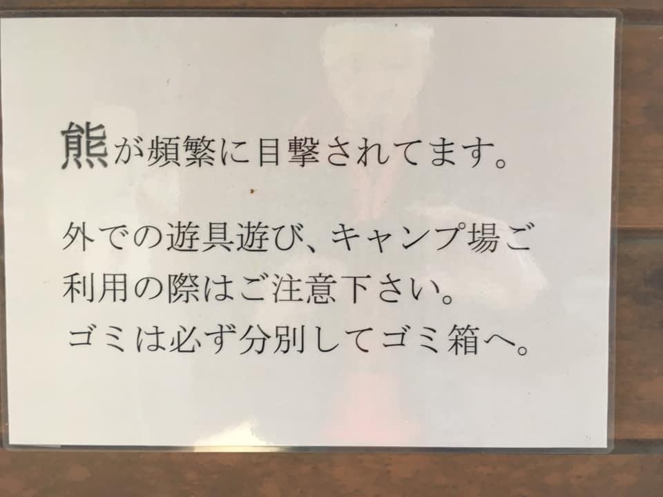 f:id:Hakuto-MA:20200304235724p:plain