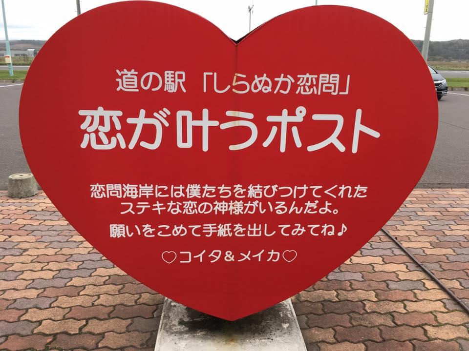 f:id:Hakuto-MA:20200305003114p:plain