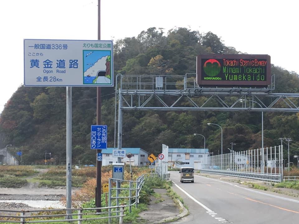 f:id:Hakuto-MA:20200306121257p:plain