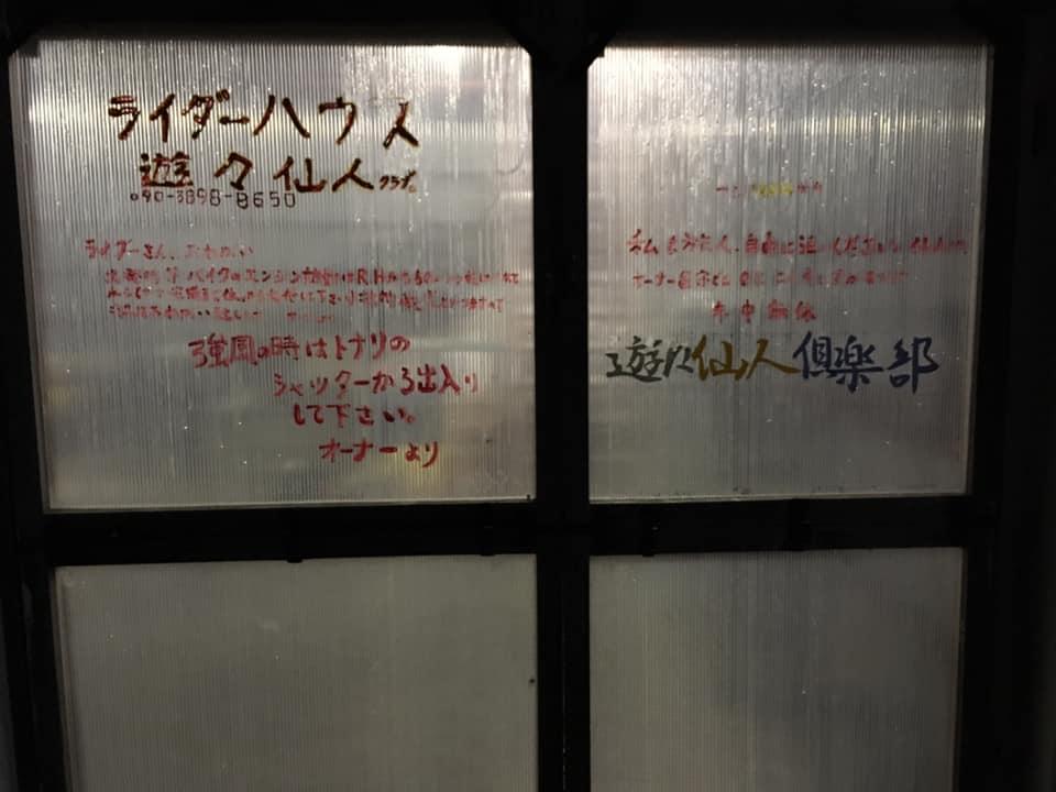 f:id:Hakuto-MA:20200306135311p:plain