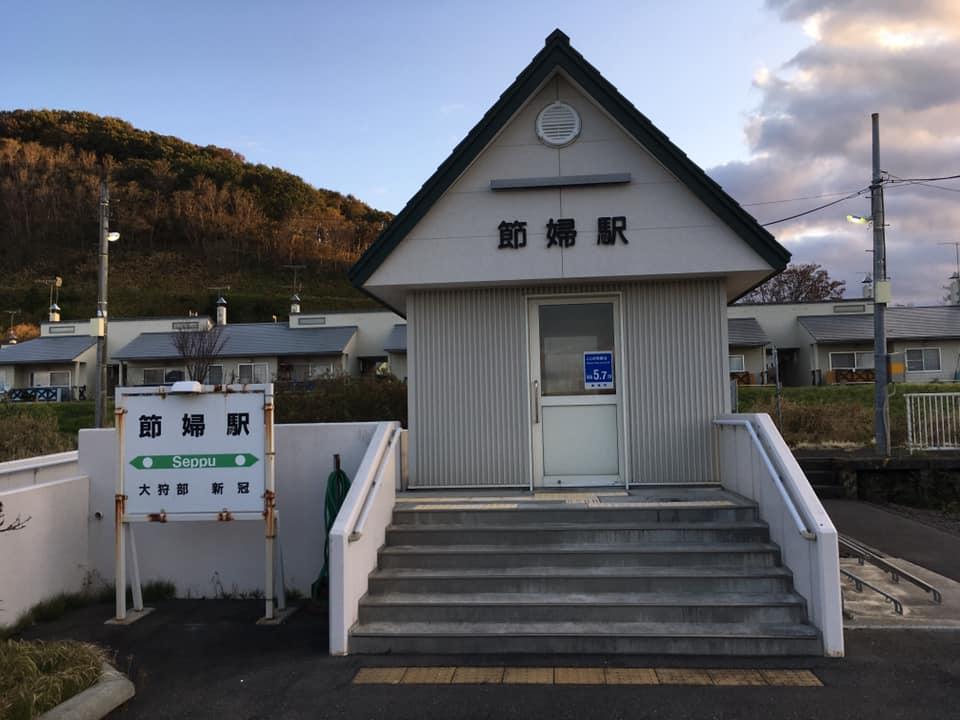 f:id:Hakuto-MA:20200307110740p:plain