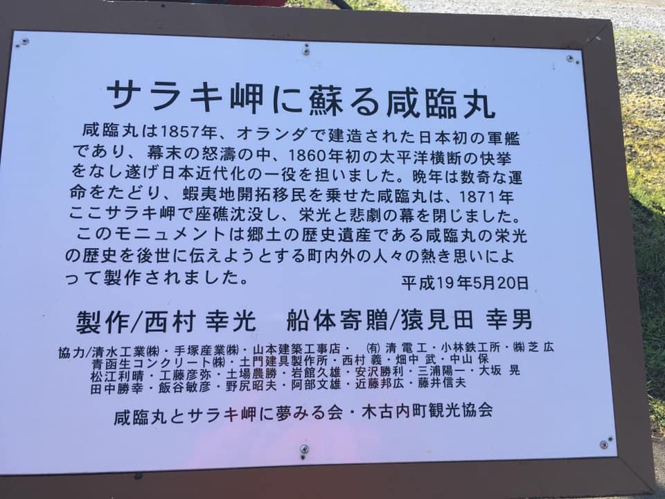 f:id:Hakuto-MA:20200325224305p:plain