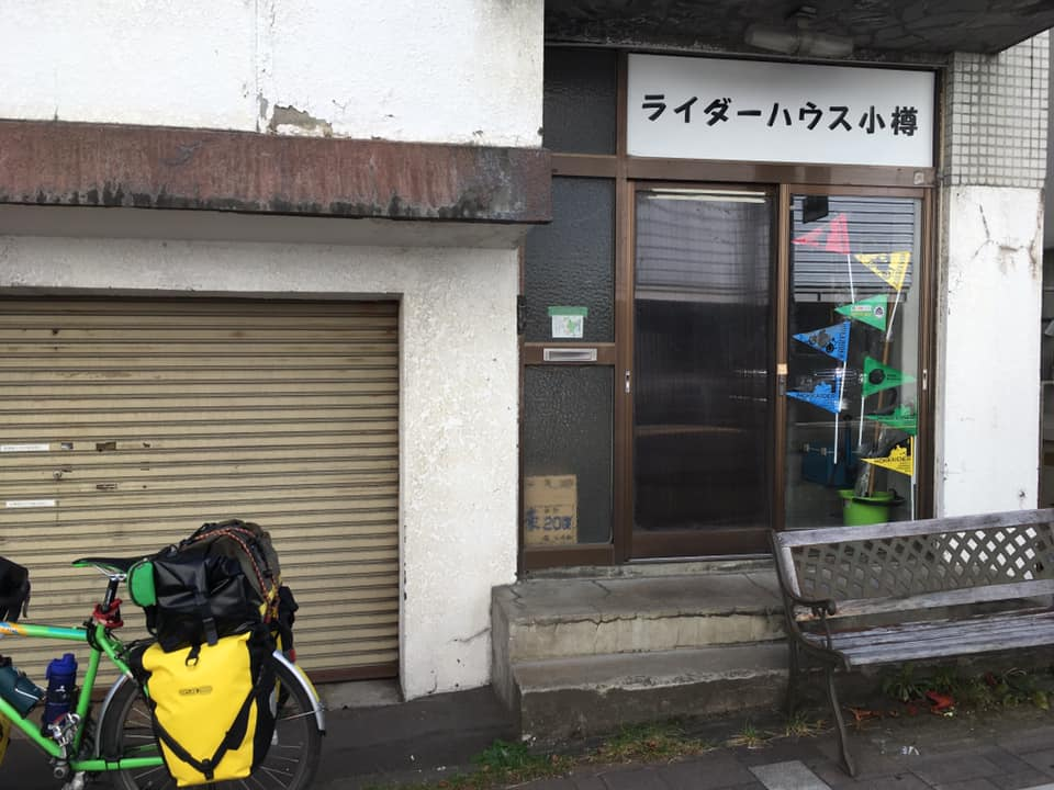 f:id:Hakuto-MA:20200420235801p:plain