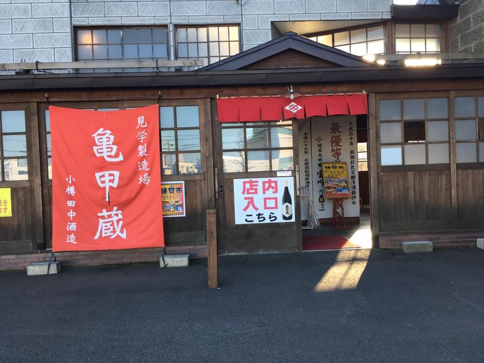 f:id:Hakuto-MA:20200420235830p:plain