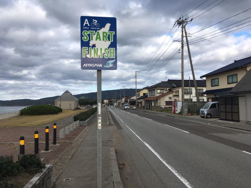 f:id:Hakuto-MA:20200421153729p:plain