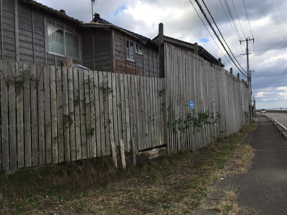 f:id:Hakuto-MA:20200518144903p:plain