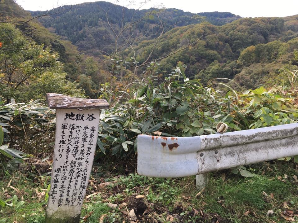 f:id:Hakuto-MA:20200519161609p:plain